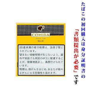 【ドライシガー】 コイーバ・ ミニシガリロ(20本入) ミニシガリロ系・ビター系 (キューバ葉巻)