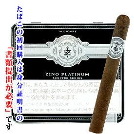 【プレミアムシガー】【10本入】 ジノプラチナム セプター XS・缶入 プリトス系・ドミニカ産