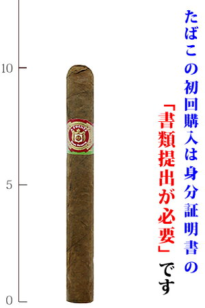 <葉巻>アルトゥーロフエンテクバニトス1缶(10本)全長107mm直径13mm[ドミニカ]