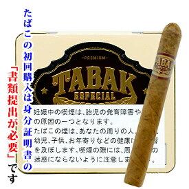 【プレミアムシガー】【10本入】 タバック・カフェチッタ・ドルセ(白) プリトス系・缶入