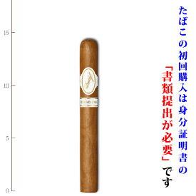 【プレミアムシガー】(バラ売り・1本) ダビドフ グランクリュ No.2 コロナサイズ系
