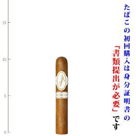 【プレミアムシガー】(バラ売り・1本) ダビドフ グランクリュ No.5 ハーフコロナ系