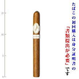 【プレミアムシガー】(バラ売り・1本) ダビドフ シグネチャー No.2 ・ロンズデール系