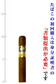 【プレミアムシガー】(バラ売り・1本) コイーバ リネア シグロ1ハーフコロナ系・キューバ産