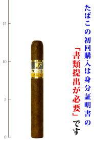 【プレミアムシガー】(バラ売り・1本) コイーバ リネア シグロ2 ペティコロナサイズ系・キューバ産
