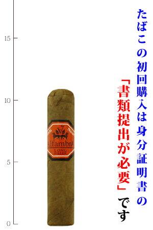 【プレミアムシガー】(バラ売り・1本)アルファンブラミニロブストショートロブスト系50RGx100mmハバナカ輸入