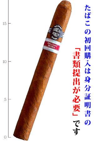 【プレミアムシガー】【箱買い・50本入】サンチョパンザRE2014エスラボラージサイズ系・キューバ産