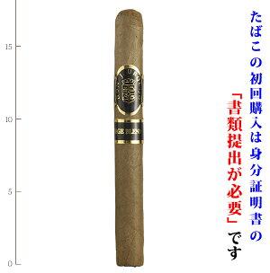ドンファンウルキホチャーチル(バラ売り)全長178mm直径18mm47RG[フィリピン産]