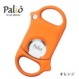 シガー用・カッター PALIO パリオ ギロチンカッターダブルブレード 色:オレンジ フラット式・2枚刃