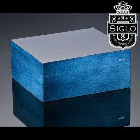 喫煙具・シガーヒュミドール シグロ シガーヒュミドール ブルー [お買い得セール