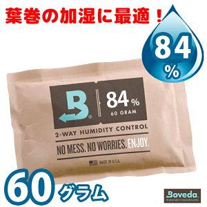 喫煙具・タバコ保湿剤 ボベダ・大 《84%》 ヒュミディティパックシガー・パイプ・シャグ用 保湿・加湿・調湿剤