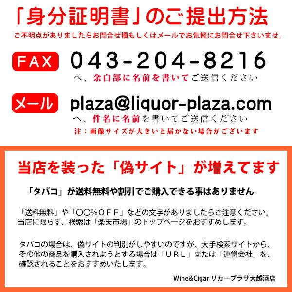 【シャグ刻葉】コルツ・バニラ 100g ・紙缶・デンマーク産