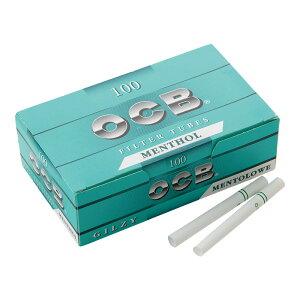 シャグ用・さや紙 OCB チューブ紙・メンソール チューブ レギュラーサイズ8.5mm×83mm ・100本入 ※デザイン変更中