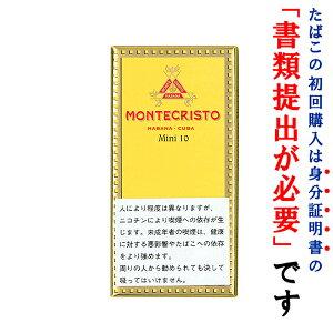 モンテクリストミニシガリロ(10本入)[ドライシガー][ビタータイプ][キューバ産](★パッケージデザイン変更中)