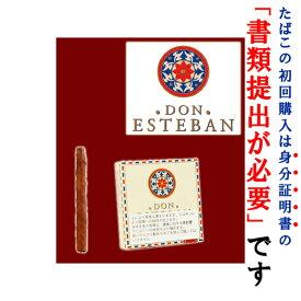 【ドライシガー】 ドンエステバン・シガリロ(20本入) クラブシガリロ系