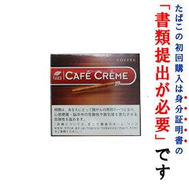 【ドライシガー】【カートンパッケージ】 カフェクレーム コーヒー(10本)×10個入り ミニシガリロ系・スイート系