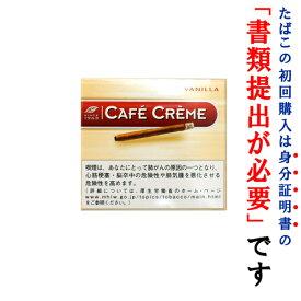 【ドライシガー】 カフェクレーム バニラ(10本入) ミニシガリロ系・スイート系
