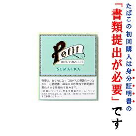 【ドライシガー】 ノーブルプティ スマトラ(20本入) ミニシガリロ系・ビター系