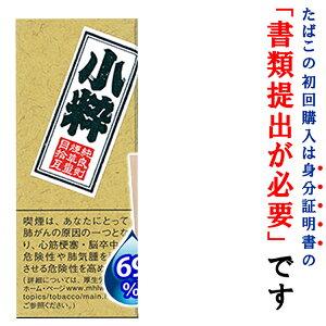 【代引・銀行振込限定】「小粋」10g×10個入煙管用刻みたばこ葉【1カートン】