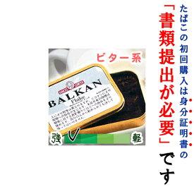 【パイプ刻葉】 サミエルガーウィズ バルカン・フレイク 50g ・缶入イギリス産