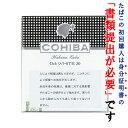 【ドライシガー】 コイーバ・ホワイト クラブサイズ(20本入) クラブシガリロ系・ビター系・キューバ産
