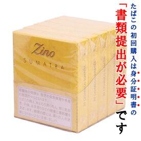 【ドライシガー】【箱買い・5個入】 ジノ・シガリロ ジノ金・スマトラ(20本入) クラブサイズ系・ビター系
