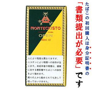 モンテクリストオープン_ミニシガリロ10's(10本入)
