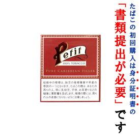 【ドライシガー】【箱買い・5個入】 ノーブルプティ カリビアンフィラー(20本入) ミニシガリロ系・ビター系