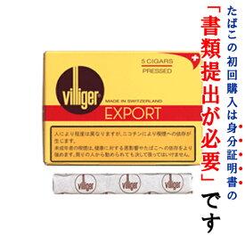 【ドライシガー】【箱買い・10個入】 ビリガーエクスポート ナチュラル(5本入り)ハーフコロナ系・ビター系