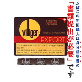 【ドライシガー】【箱買い・10個入】 ビリガーエクスポート マデューロ(5本入り)ハーフコロナ系・ビター系