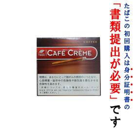 【ドライシガー】【箱買い・10個入】 カフェクレーム コーヒー(10本入) ミニシガリロ系・スイート系