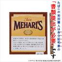【ドライシガー】メハリス シガリロ 黄・ジャワ ・10本入・オランダ産
