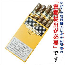 【ドライシガー】 コイーバ・ ショート(10本入) クラブシガリロ系・キューバ産
