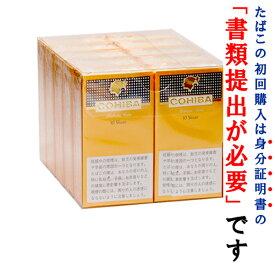 【ドライシガー】【箱買い・10個入】 コイーバ・ ショート(10本入) クラブシガリロ系・ビター系・キューバ産