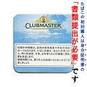 【ドライシガー】【箱買い・5個入】 クラブマスター ブルー(水色)(20本入り)ミニシガリロ系・ビター系