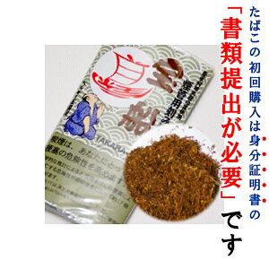 【煙管用・刻み葉】【まとめ買い・5袋入】 宝船 (たからぶね)煙管たばこ刻葉 20g