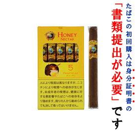【ドライシガー】 エクスプローラー ハニー(5本入)コロナサイズ系・スイート系