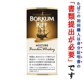 【パイプ刻葉】 ボルクムリーフ バーボンウイスキー ミクスチャー 50g パウチ袋・スイート系