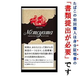 【パイプ刻葉】 桃山 パウチ袋入 40g スイート系・パウチ袋