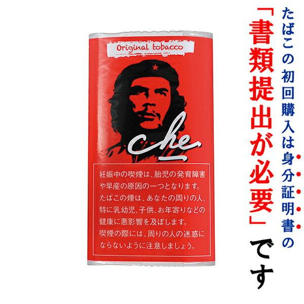 【シャグ刻葉】チェ・シャグ レッド 25g 1袋&スローバーニングペーパー 1個セット