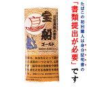 【煙管用・刻み葉】【まとめ買い・5袋入】 ゴールド宝船(たからぶね)煙管たばこ刻葉 20g