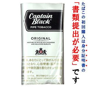 【パイプ刻葉】 キャプテンブラック(白)オリジナル 42.5g パウチ袋・スイート系