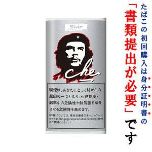【シャグ刻葉】 チェ・シャグ シルバー 25g 1袋& プレミアム・シングル ペーパー 1個セット ビター系