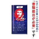 【シャグ刻葉】チェ・シャグ ブルー 25g 1袋&スローバーニングペーパー 1個セット