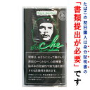 【シャグ刻葉】 チェ・シャグ ブラックメンソール 25g 1袋&スローバーニングペーパー 1個セット