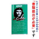 【シャグ刻葉】 チェ・シャグ メンソール 25g 1袋 &スローバーニングペーパー 1個セット