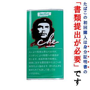 【シャグ刻葉】 チェ・シャグ メンソール 25g 1袋& 11/4 ペーパー 1個セット