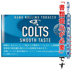 【シャグ刻葉】 コルツ スムーステイスト 40g 1袋& 11/4ペーパー or 保湿ティッシュ 1個セット ビター系