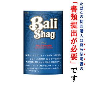 【シャグ刻葉】 バリシャグ ハーフスワレ 40g 1袋&フレーバーリングペーパー 1個セット スモーキー系