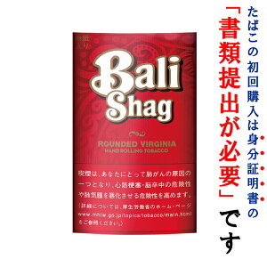 【シャグ刻葉】 バリシャグ ラウンデッドバージニア 40g 1袋&キングサイズペーパー 1個セット